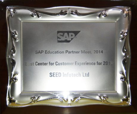 SAP AWARD TROPHY
